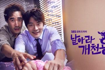 ซีรี่ย์เกาหลี Delayed Justice ซับไทย Ep.1-40 (จบ)