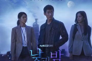 ซีรี่ย์เกาหลี Awaken ซับไทย Ep.1-16 (จบ)