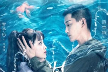 ซีรี่ย์จีน My Supernatural Power (2020) จิตสัมผัสรัก ซับไทย Ep.1-5