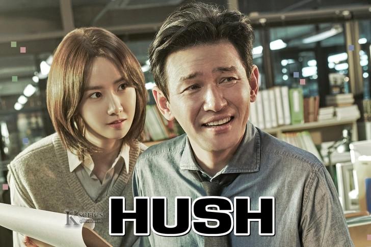 ซีรี่ย์เกาหลี Hush ซับไทย Ep.1-16 (จบ)