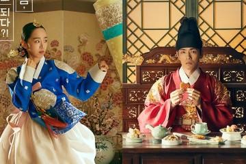 ซีรี่ย์เกาหลี Mr. Queen ซับไทย Ep.1-20+ตอนพิเศษ (จบ)