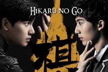 ซีรี่ย์จีน Hikaru no Go (2020) ฮิคารุ เซียนโกะ ซับไทย Ep.1-36 (จบ)