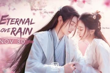 ซีรี่ย์จีน Eternal Love Rain (2020) บ่มรักพิรุณพรำ ซับไทย Ep.1-7