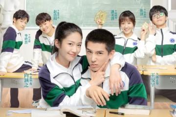 ซีรี่ย์จีน Forever Love (2020) บอกว่ารักแล้วไม่คืนคำ ซับไทย Ep.1-28 (จบ)