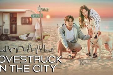 ซีรี่ย์เกาหลี Lovestruck in the City (2020) ความรักในเมืองใหญ่ ซับไทย Ep.1-17 (จบ)