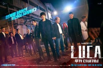 ซีรี่ย์เกาหลี L.U.C.A.: The Beginning ซับไทย Ep.1-5