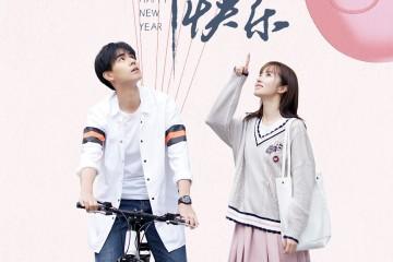 ซีรี่ย์จีน Unrequited Love (2021) ซับไทย Ep.1-25