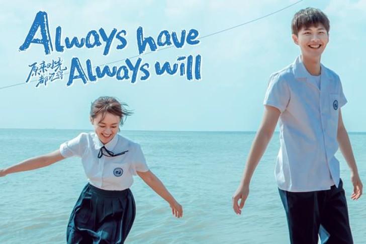 ซีรี่ย์จีน Always Have, Always Will (2021) คนของใจ ยังไงก็เธอ ซับไทย Ep.1-3