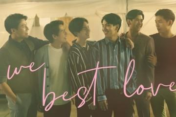 ซีรี่ย์จีน We Best Love: No. 1 For You (2021) ซับไทย Ep.1-4