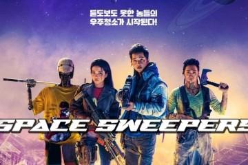 ภาพยนตร์เกาหลีSpace Sweepers ชนชั้นขยะปฏิวัติจักรวาล ซับไทย+พากย์ไทย