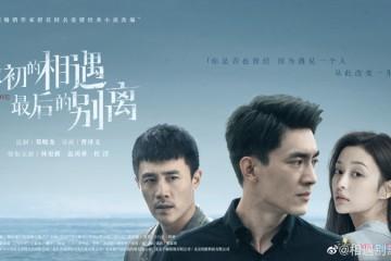 ซีรี่ย์เกาหลี To Love 2020 ซับไทย Ep.1-11