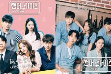 ซีรี่ย์เกาหลี Summer Guys (2021) ซับไทย Ep.1-10 (จบ)