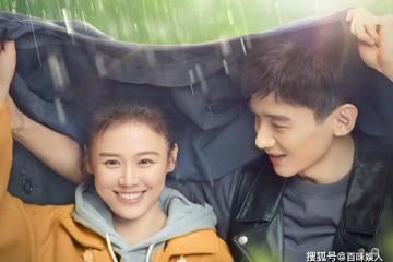 ซีรี่ย์จีน You Are My Hero (2021) คุณคือป้อมปราการของฉัน ซับไทย Ep.1-40 (จบ)