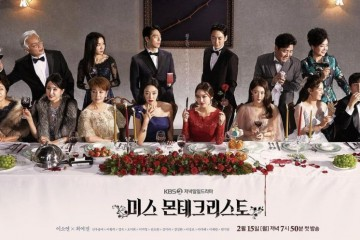 ซีรี่ย์เกาหลี Ms. Monte Cristo ซับไทย Ep.1-66