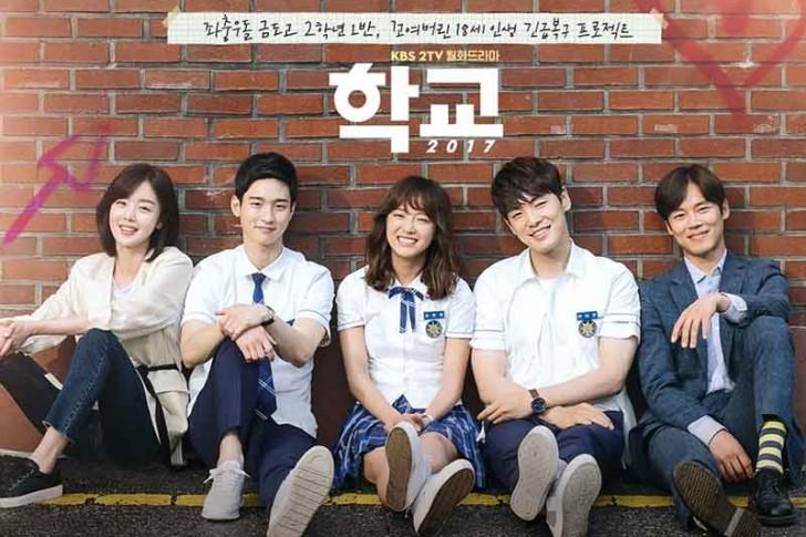 ซีรี่ย์เกาหลี School 2017 วัยรุ่นวัยรัก 2017 พากย์ไทย Ep.1-16 (จบ)