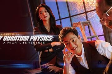 ภาพยนตร์เกาหลี By Quantum Physics A Nightlife Venture ซับไทย