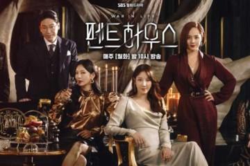 ซีรี่ย์เกาหลี The Penthouse 2 ซับไทย Ep.1-27 (จบ)