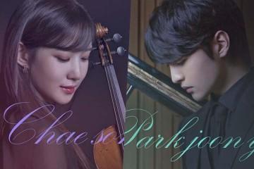 ซีรี่ย์เกาหลี Do You Like Brahms หัวใจรัก นักดนตรี พากย์ไทย Ep.1-16 (จบ)