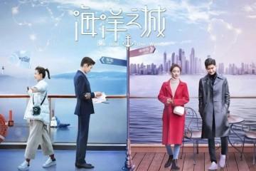 ซีรี่ย์จีน One Boat One World (2021) เรือรักเรือสำราญ ซับไทย Ep.1-3