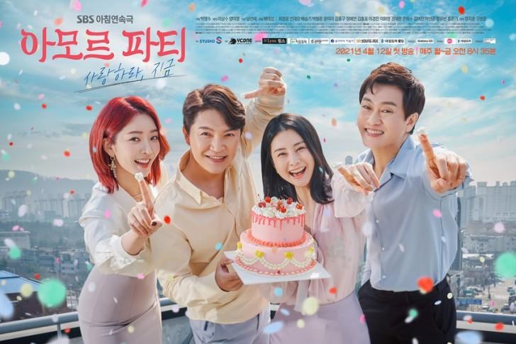 ซีรี่ย์เกาหลี Amor Fati ซับไทย Ep.1-114