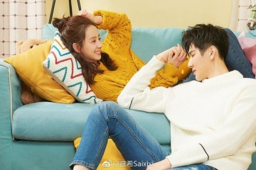ซีรี่ย์จีน About Is Love (2018) มันคงเป็นความรัก ซับไทย Ep.1-30 (จบ)