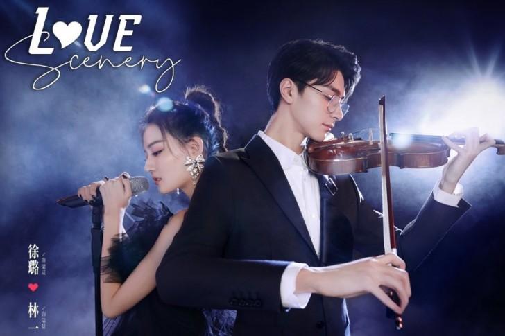 ซีรี่ย์จีน Love Scenery (2021) ฉากรักวัยฝัน ซับไทย Ep.1-17