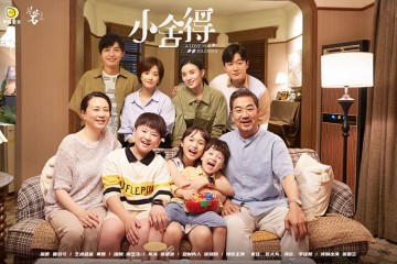 ซีรี่ย์จีน A Love For Dilemma (2021) เส้นทางชีวิต ซับไทย Ep.1-9