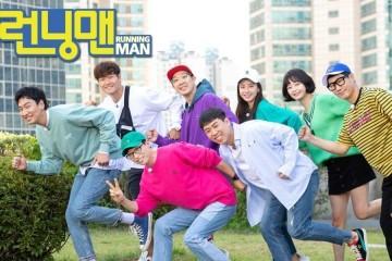 รายการ Running man รันนิ่งแมน (2021) ซับไทย Ep.536-555