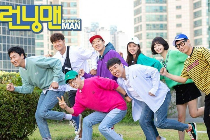 รายการวาไรตี้เกาหลี Running man รันนิ่งแมน (2021) ซับไทย Ep.536-577