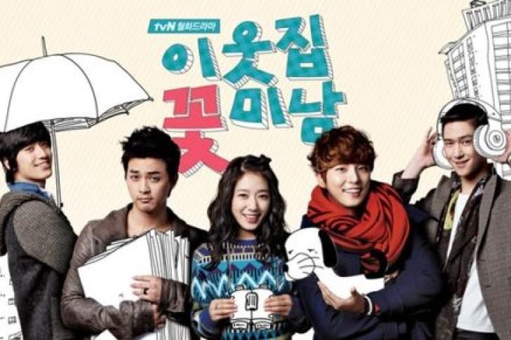 ซีรี่ย์เกาหลี Flower Boys next Door รักใสใสของนายข้างบ้าน พากย์ไทย Ep.1-10