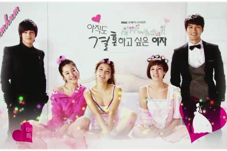ซีรี่ย์เกาหลี Still Marry Me รักสุดท้ายกับนายกระเตาะ พากย์ไทย Ep.1-16 (จบ)