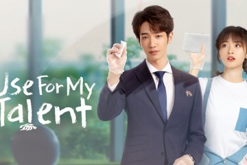 ซีรี่ย์จีน Use for My Talent 2021 สุภาพบุรุษสุดสะอาด ซับไทย Ep.1-11