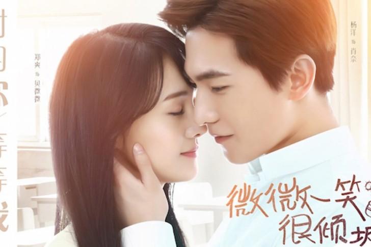 ซีรี่ย์จีน Love O2O ยิ้มนี้โลกละลาย ซับไทย Ep.1-30 (จบ)