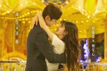 ซีรี่ย์จีน Please Feel at Ease Mr. Ling (2021) สะดุดรักมิสเตอร์หลิง ซับไทย Ep.1-20