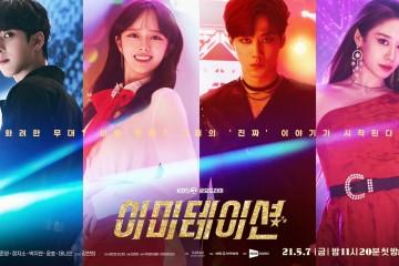 ซีรี่ย์เกาหลี Imitation ซับไทย Ep.1-3
