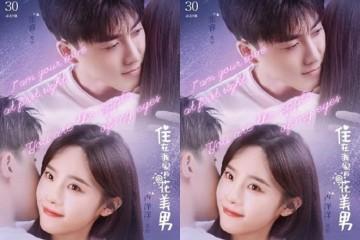 ซีรี่ย์จีน My Handsome Roommate รูมเมตสุดหล่อ ซับไทย Ep.1-20 (จบ)