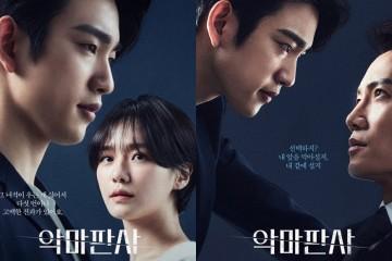 ซีรี่ย์เกาหลี The Devil Judge ซับไทย Ep.1