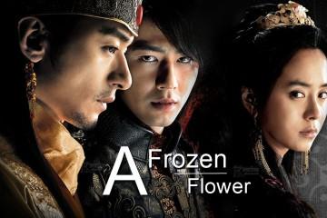 ภาพยนตร์เกาหลี A Frozen Flower ซับไทย