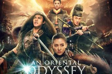 ซีรี่ย์จีน An Oriental Odyssey ศึกไข่มุกสวรรค์แห่งแดนบูรพา พากย์ไทย Ep.1-50 (จบ)