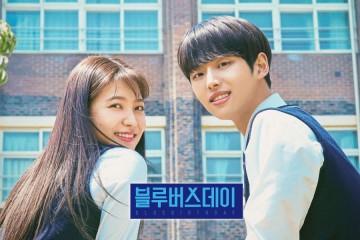 ซีรี่ย์เกาหลี Blue Birthday ซับไทย Ep.1-4