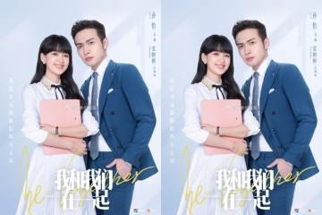 ซีรี่ย์จีน Be Together (2021)  ซับไทย Ep.1-21