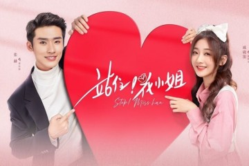 ซีรี่ย์จีน Stop! Miss Hua (2021) หยุดนะ! คุณหนูฮวา ซับไทย Ep.1-2