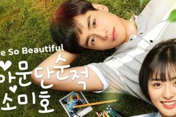 ซีรี่ย์จีน A Love So Beautiful นับแต่นั้น…ฉันรักเธอ พากย์ไทย Ep.1-5