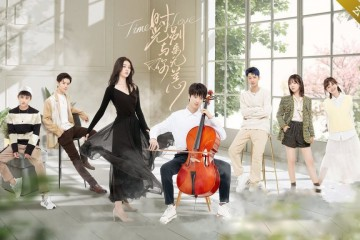 ซีรี่ย์จีน Timeless Love (2021) รักเหนือกาลเวลา ซับไทย Ep.1-13