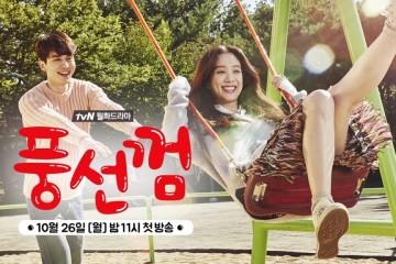 ซีรี่ย์เกาหลี Bubblegum พากย์ไทย Ep.1-3