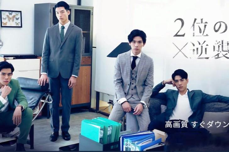 ซีรี่ย์จีน We Best Love: Fighting Mr. 2nd Special Edition (2021) ซับไทย Ep.1-7