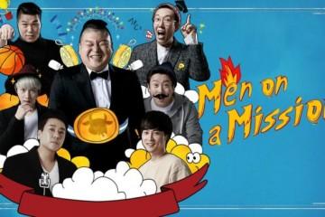 รายการวาไรตี้เกาหลี Men on a Mission (Knowing Brothers) (2021) ซับไทย Ep.262-304