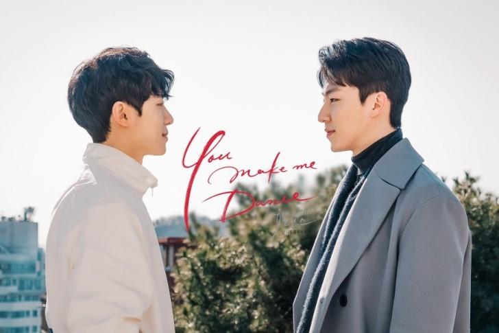 ซีรี่ย์วายเกาหลี You Make Me Dance จังหวะรัก สัมผัสใจ พากย์ไทย Ep.1-8 (จบ)