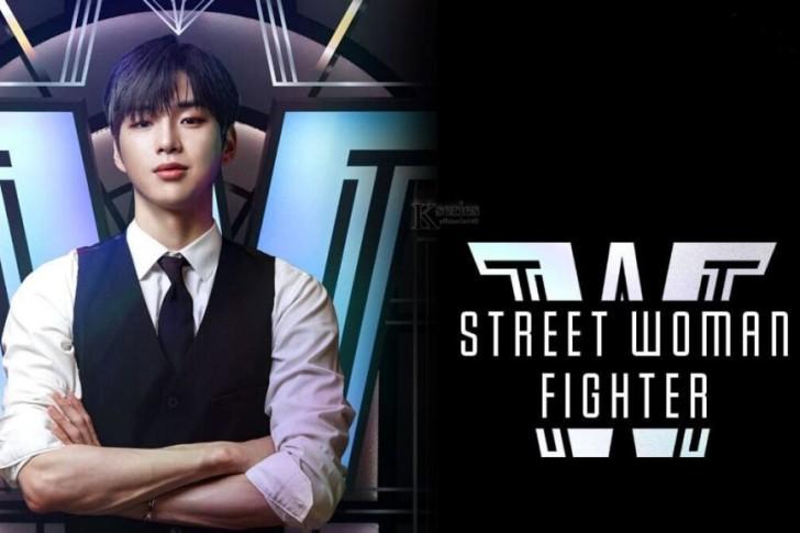 รายการวาไรตี้เกาหลี Street Woman Fighter (2021) ซับไทย Ep.1-10