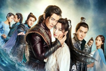ซีรี่ย์จีน A Life Time Love ลำนำรักเทพสวรรค์ ซับไทย Ep.1-6